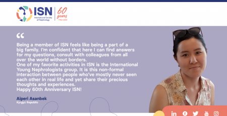 Read Aiperi Asanbek's story, Member of the ISN